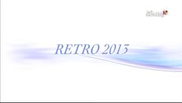 Retrospective 2013, mois après mois - 07/01/14